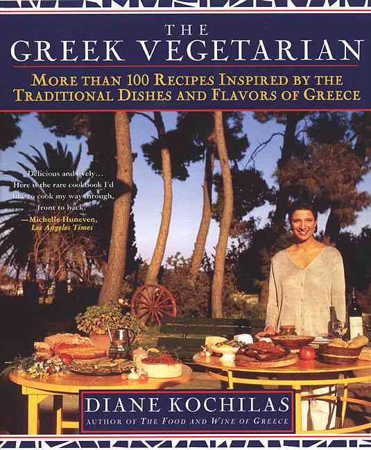 Greek Vegetarian By Kochilas, Diane